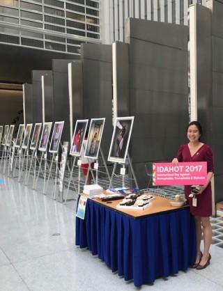 World Bank exhibition